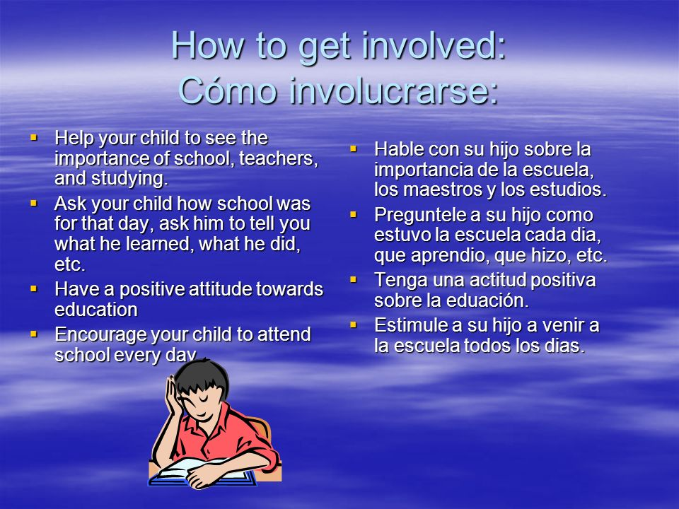 How to get involved: Cómo involucrarse: