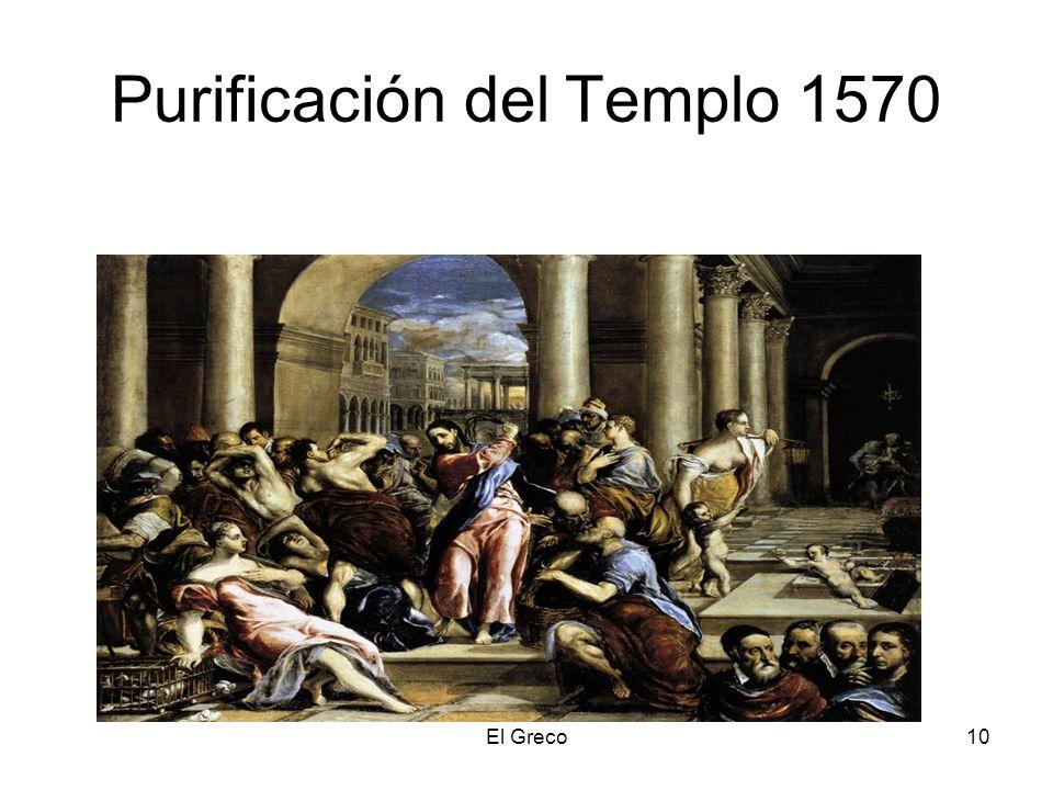 Purificación del Templo 1570
