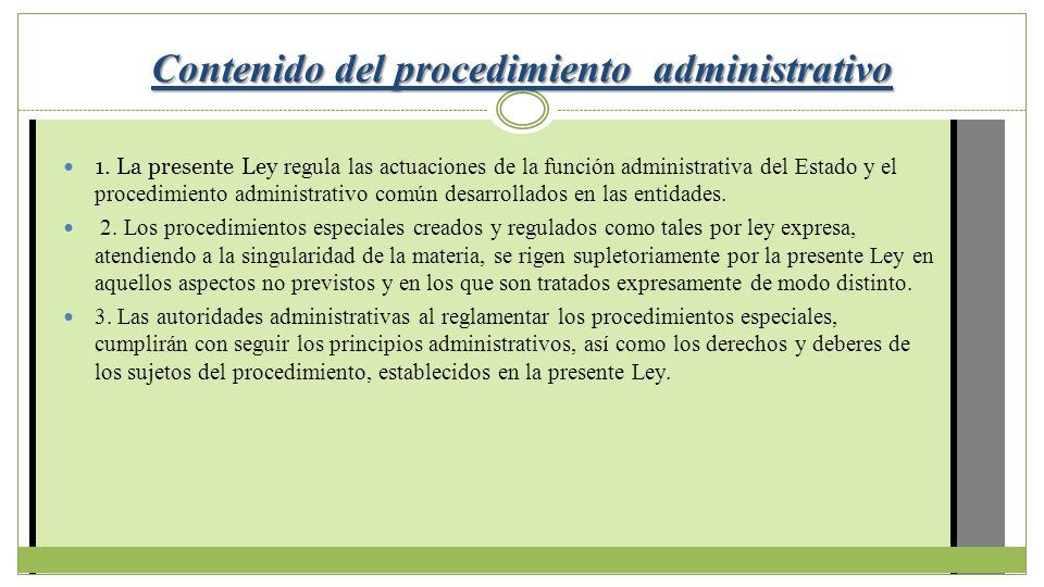 Contenido del procedimiento administrativo