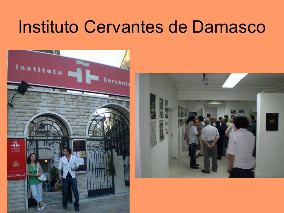 Instituto Cervantes de Damasco