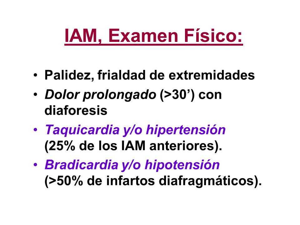 IAM, Examen Físico: Palidez, frialdad de extremidades