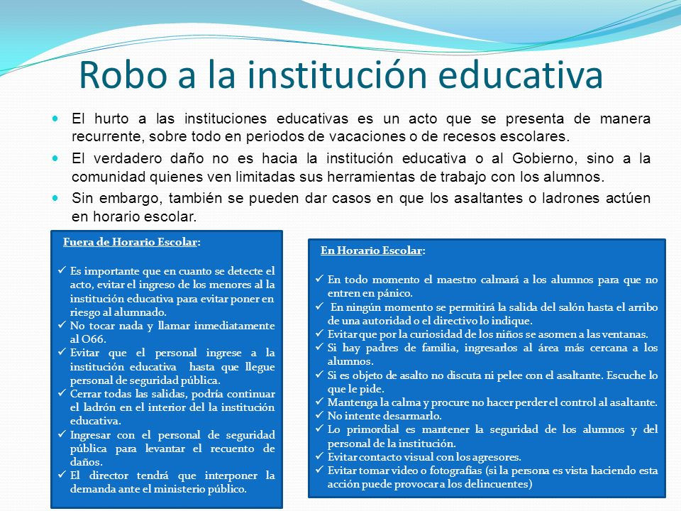 Robo a la institución educativa