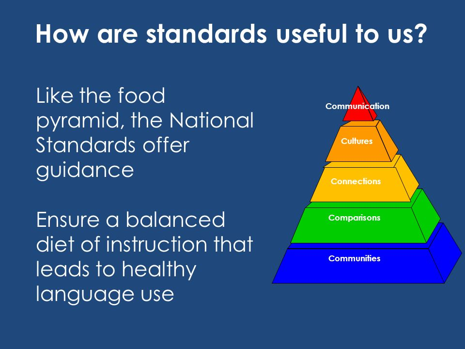 How are standards useful to us