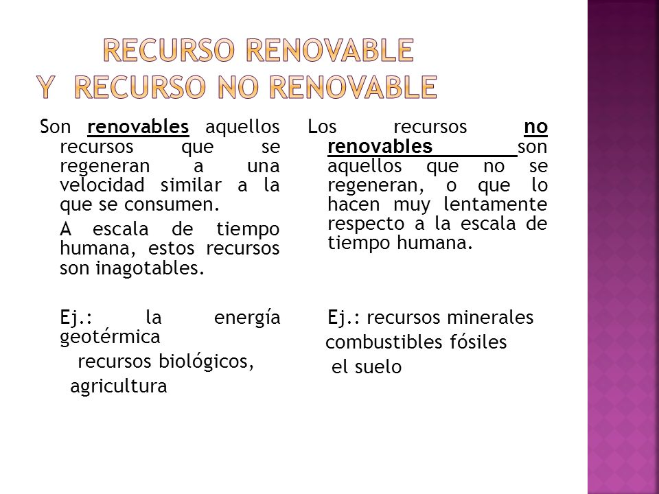 RECURSO RENOVABLE Y RECURSO NO RENOVABLE
