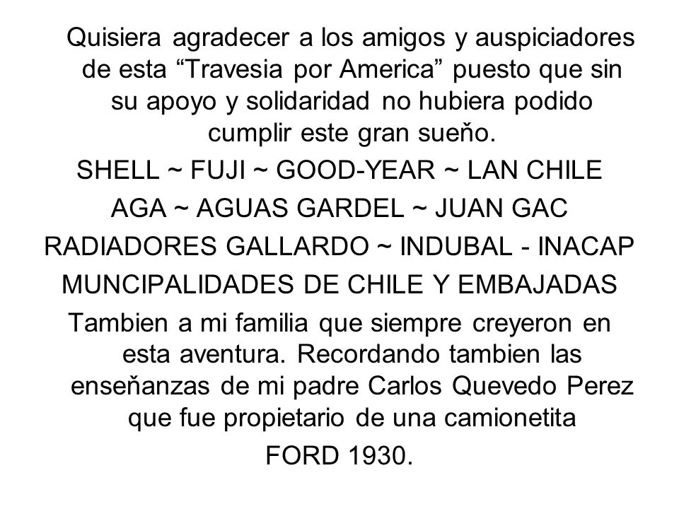 SHELL ~ FUJI ~ GOOD-YEAR ~ LAN CHILE AGA ~ AGUAS GARDEL ~ JUAN GAC