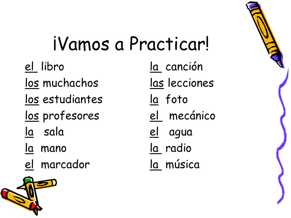 ¡Vamos a Practicar! el libro los muchachos los estudiantes
