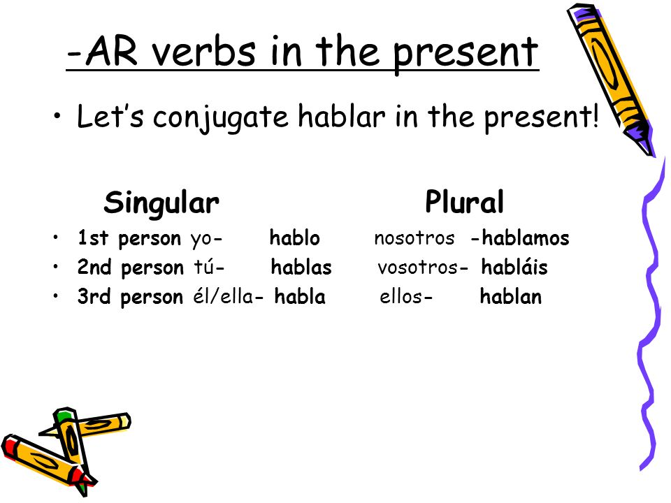 -AR verbs in the present