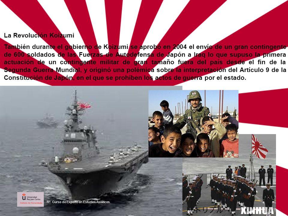 トリプル La Revolución Koizumi