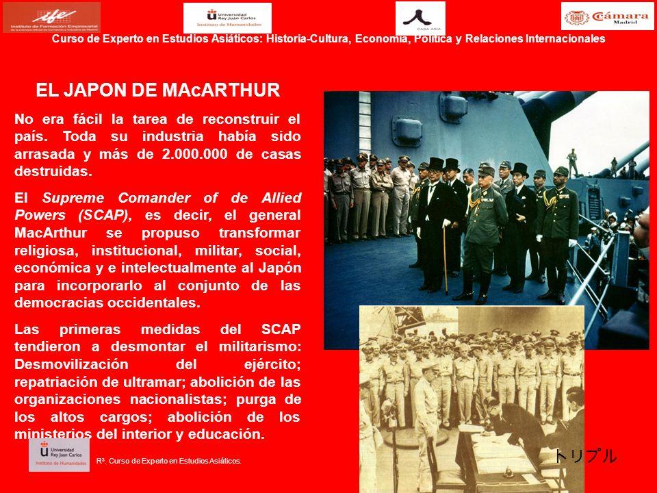 EL JAPON DE MAcARTHUR トリプル