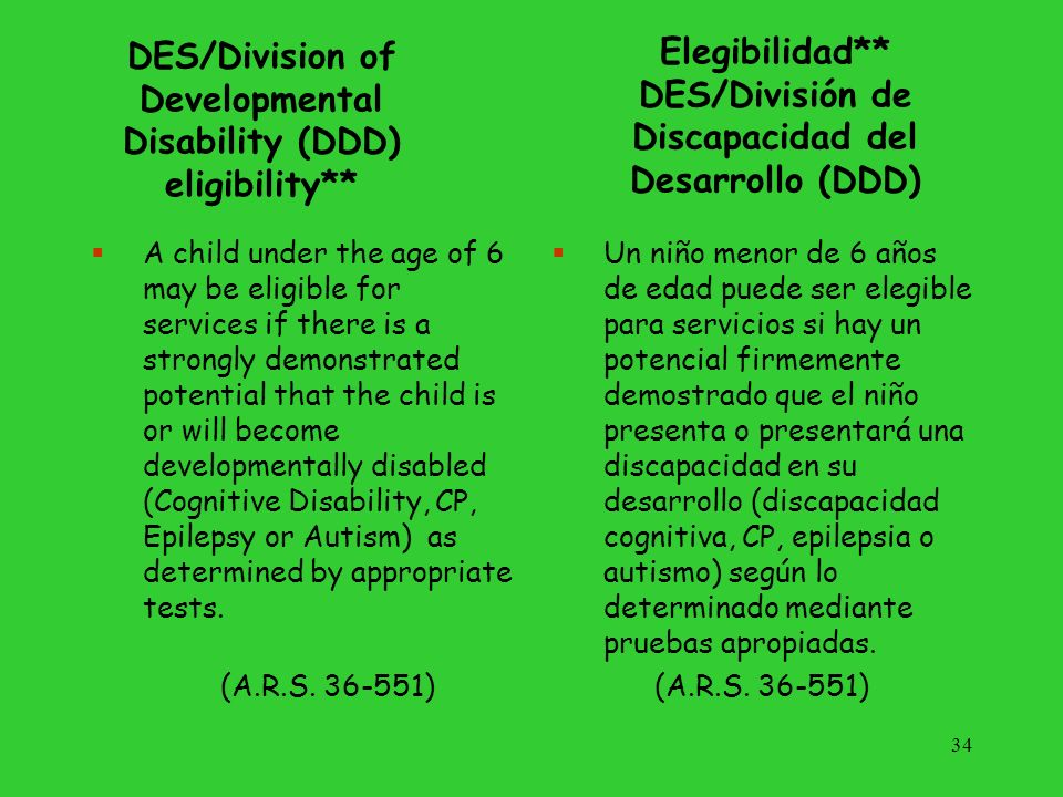 DES/Division of Developmental Disability (DDD) eligibility**