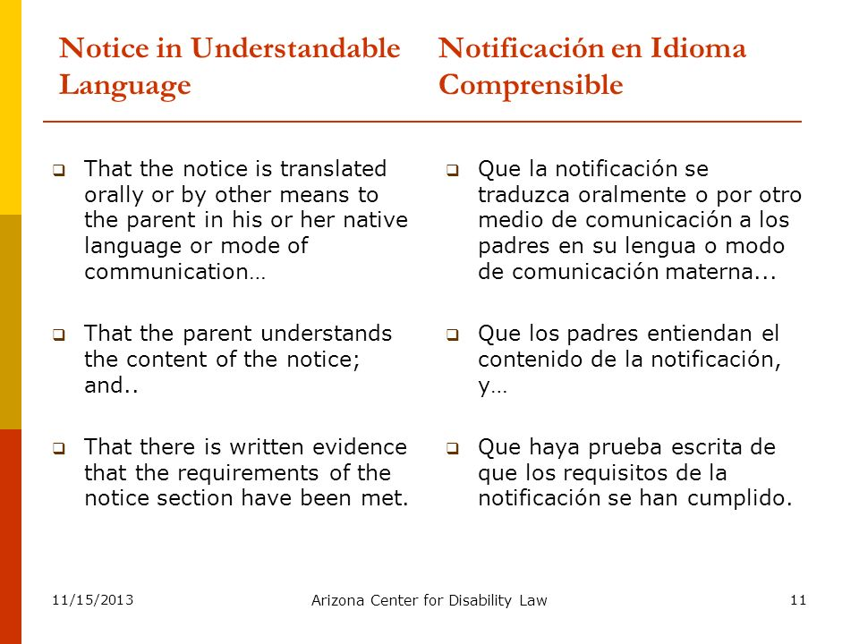 Notice in Understandable Language