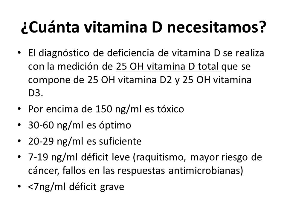 ¿Cuánta vitamina D necesitamos