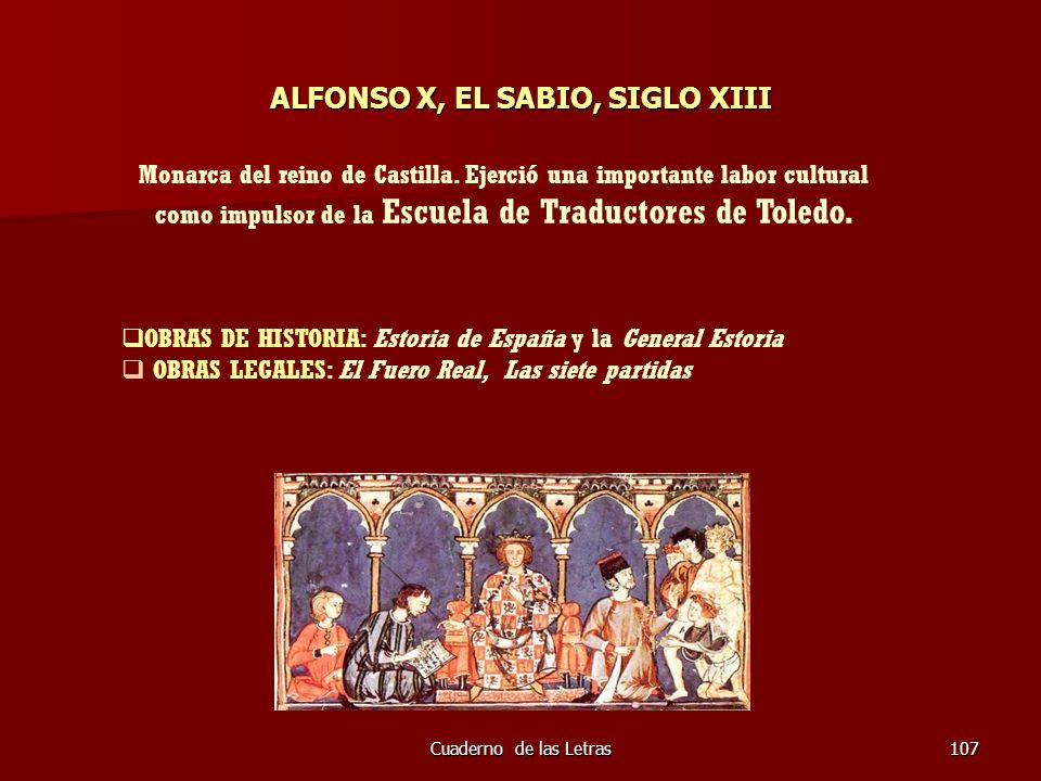 ALFONSO X, EL SABIO, SIGLO XIII