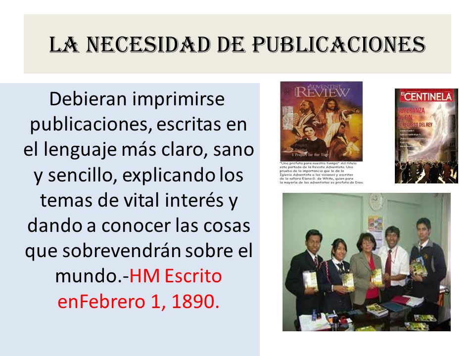 La necesidad de publicaciones