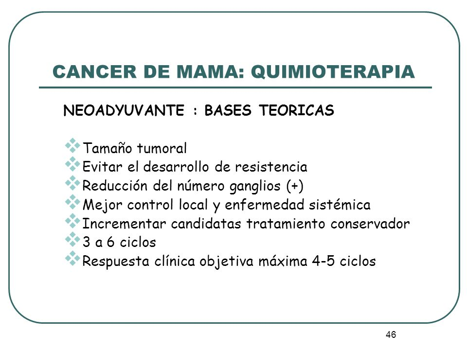 CANCER DE MAMA: QUIMIOTERAPIA