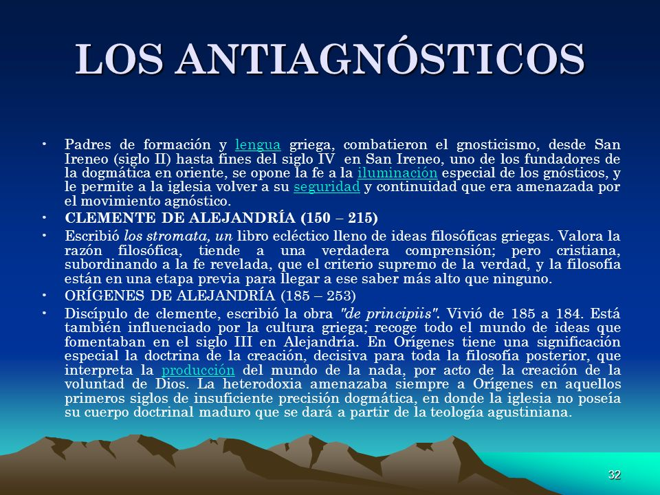 LOS ANTIAGNÓSTICOS