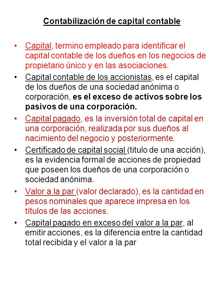 Contabilización de capital contable