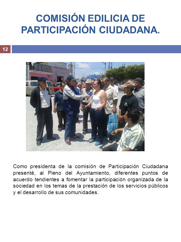 COMISIÓN EDILICIA DE PARTICIPACIÓN CIUDADANA.