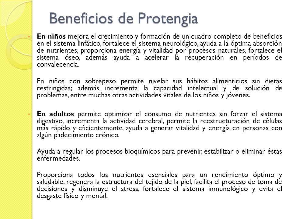 Beneficios de Protengia