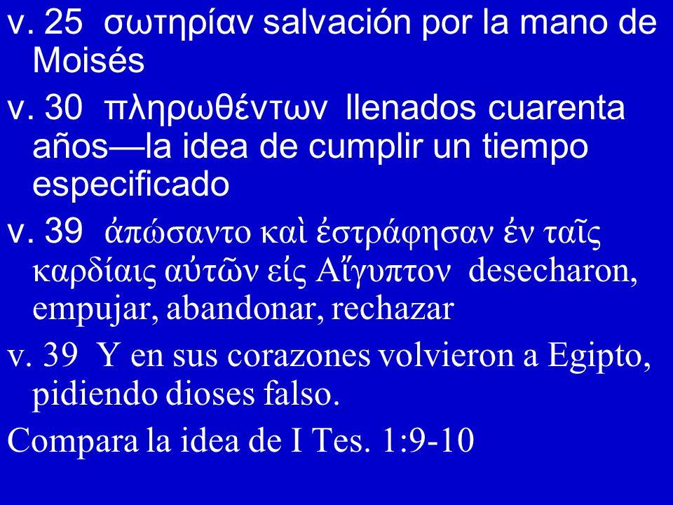 v. 25 σωτηρίαν salvación por la mano de Moisés