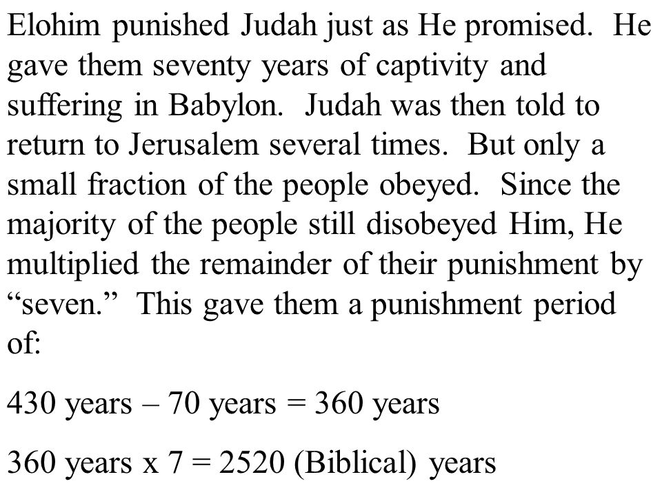 Elohim punished Judah just as He promised