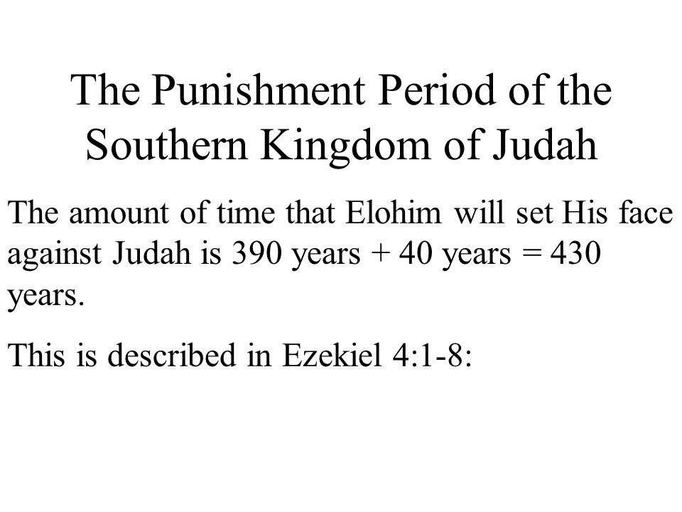 The Punishment Period of the Southern Kingdom of Judah