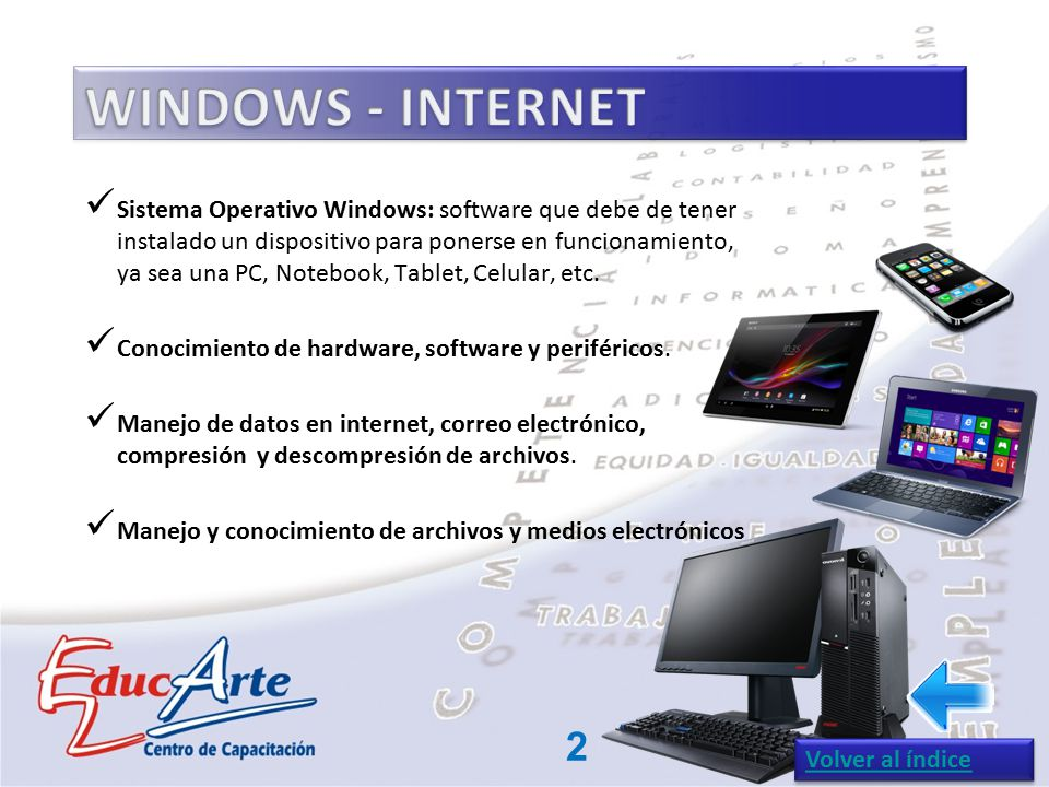 WINDOWS - INTERNET