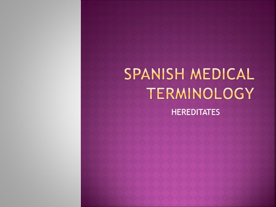 Spanish Medical Terminology