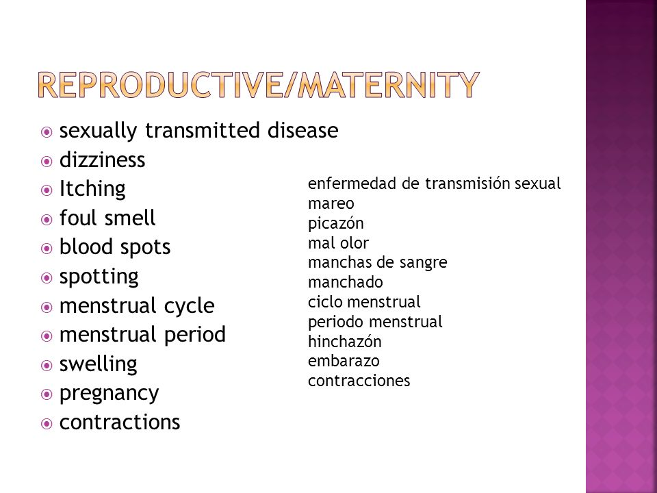 Reproductive/Maternity
