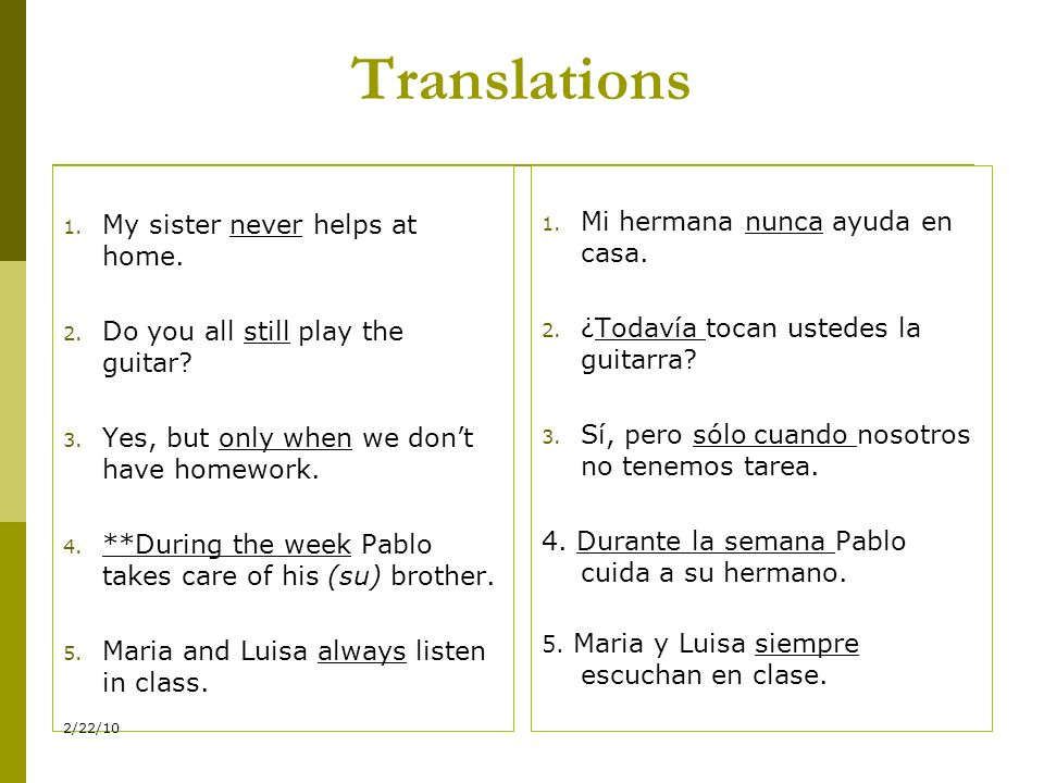 Translations My sister never helps at home.