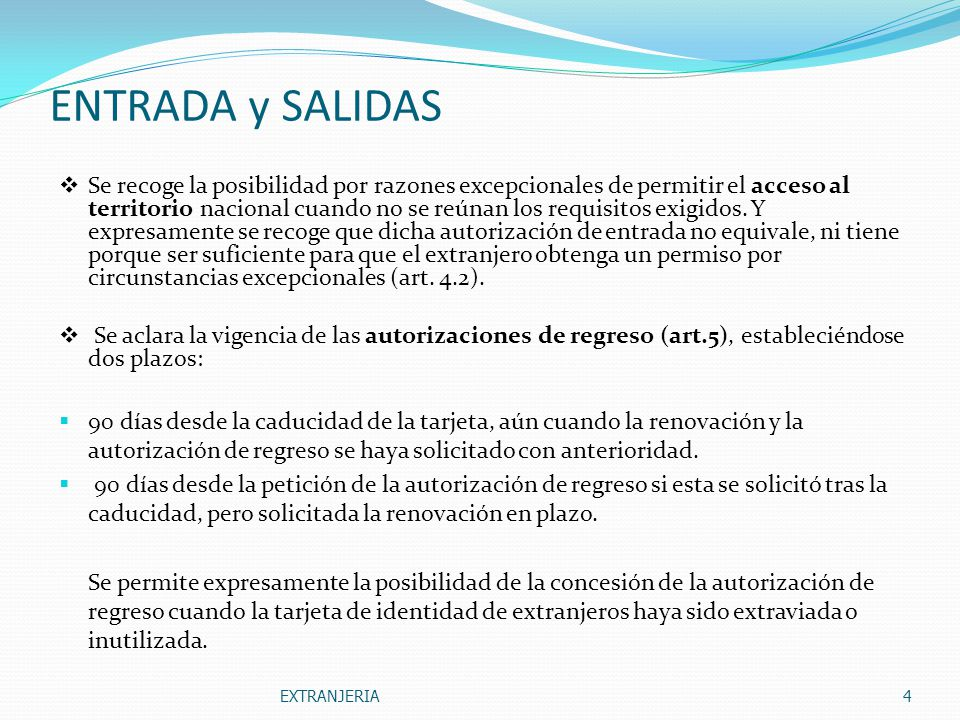 ENTRADA y SALIDAS