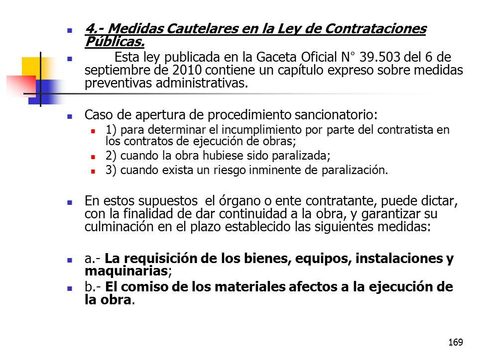4.- Medidas Cautelares en la Ley de Contrataciones Públicas.
