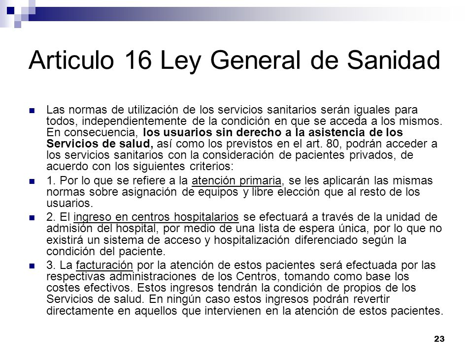 Articulo 16 Ley General de Sanidad