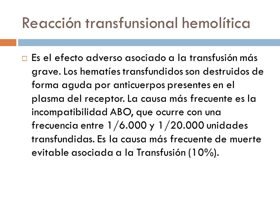 Reacción transfunsional hemolítica