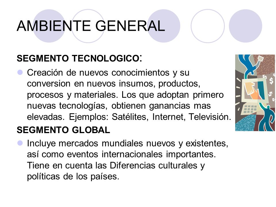 AMBIENTE GENERAL SEGMENTO TECNOLOGICO: