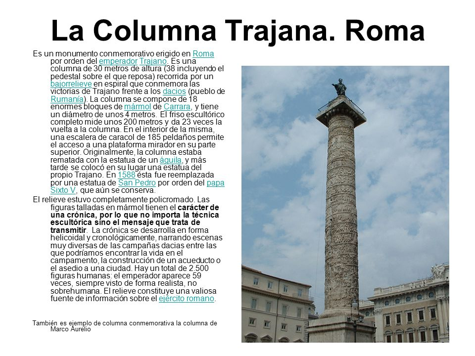 La Columna Trajana. Roma