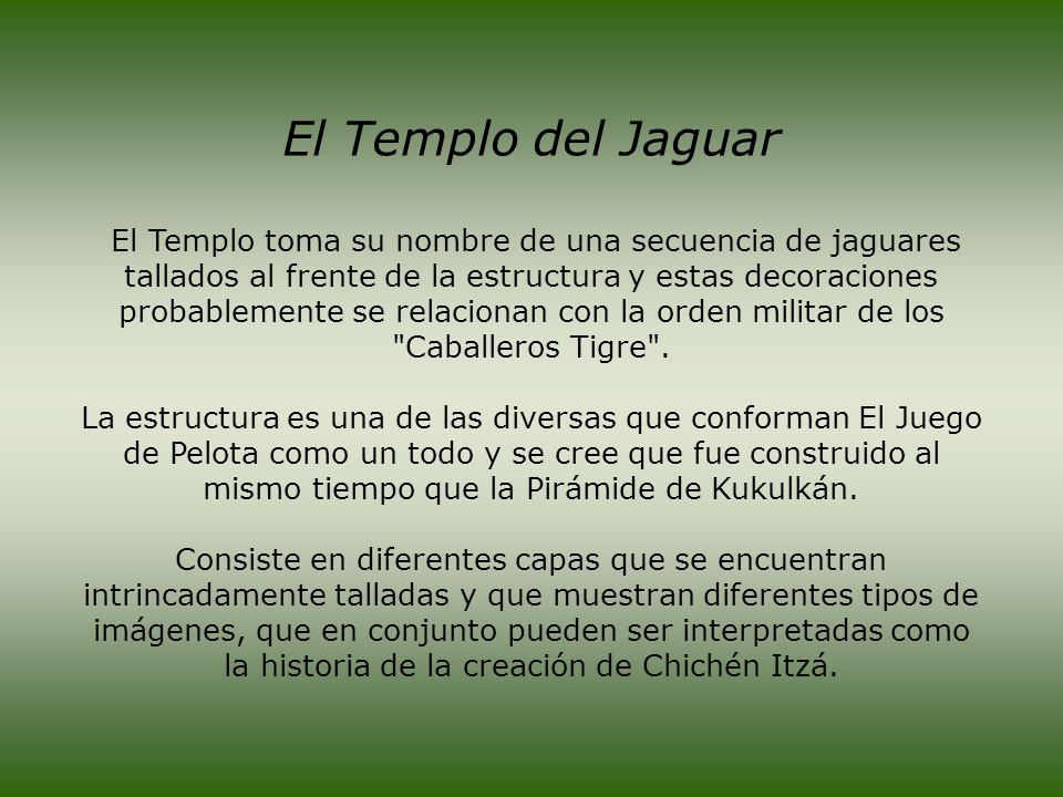 El Templo del Jaguar