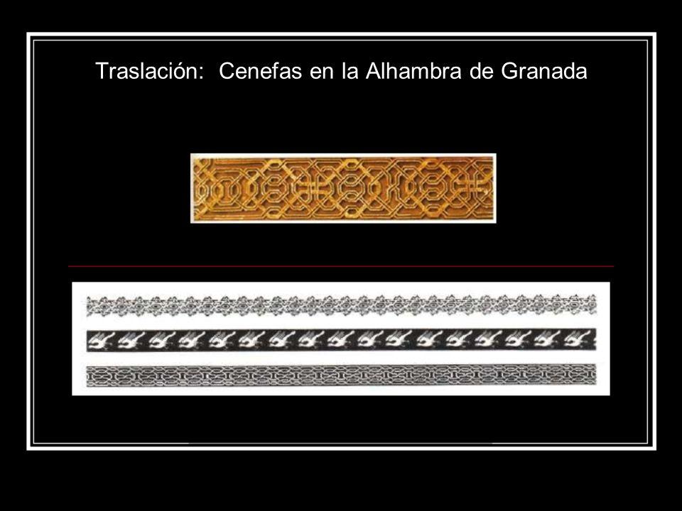 Traslación: Cenefas en la Alhambra de Granada
