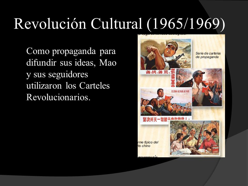 Revolución Cultural (1965/1969)