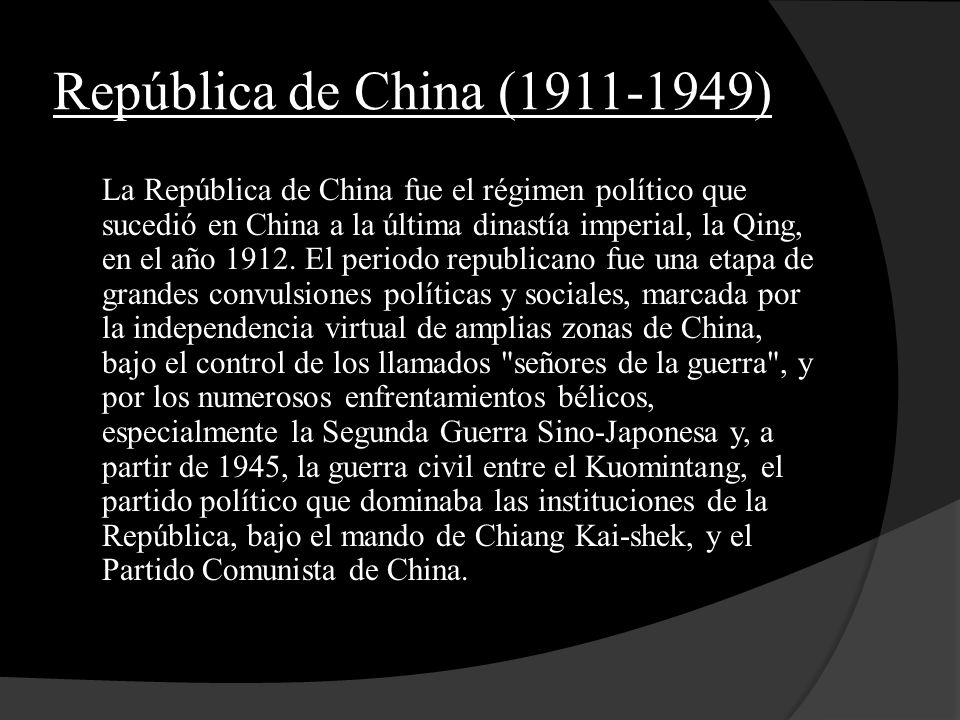 República de China (1911-1949)