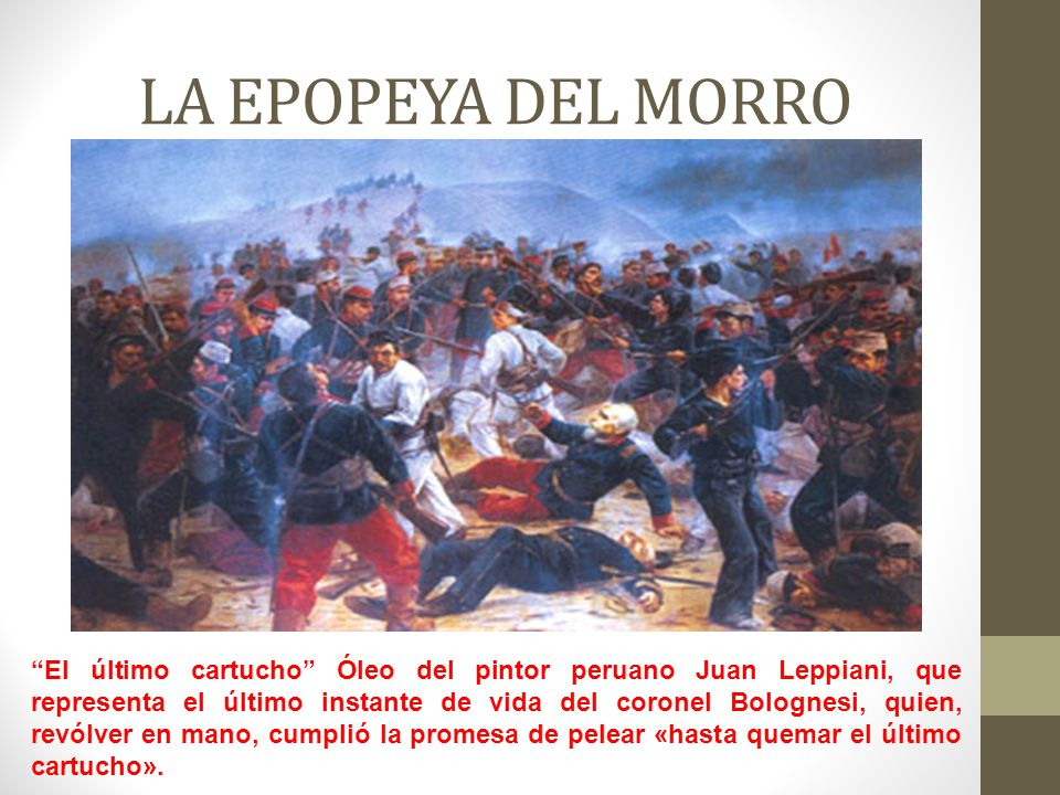 LA EPOPEYA DEL MORRO