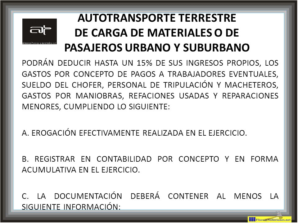 AUTOTRANSPORTE TERRESTRE DE CARGA DE MATERIALES O DE