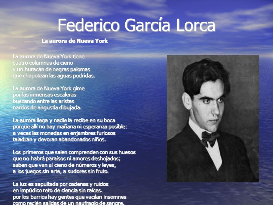 Federico García Lorca La aurora de Nueva York