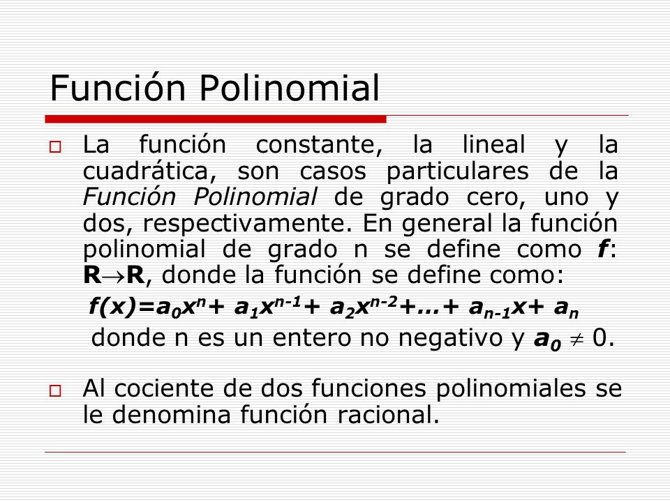 f(x)=a0xn+ a1xn-1+ a2xn-2+…+ an-1x+ an