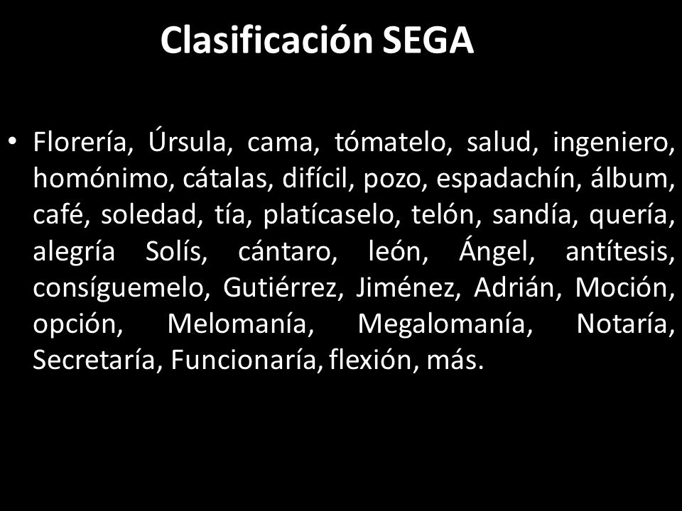 Clasificación SEGA