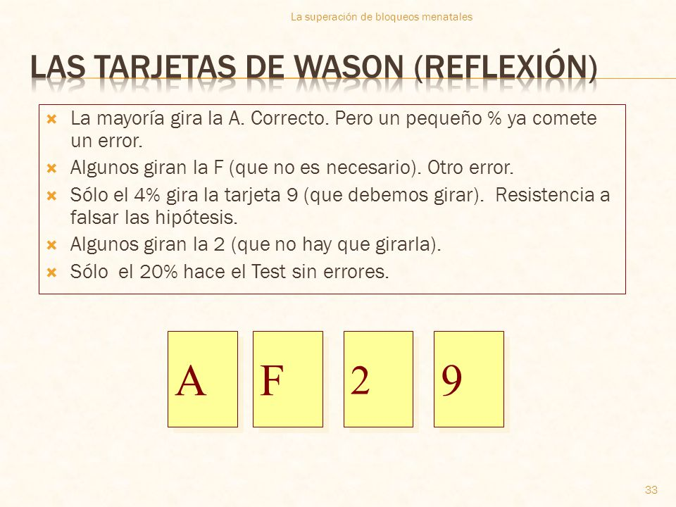 Las tarjetas de Wason (reflexión)