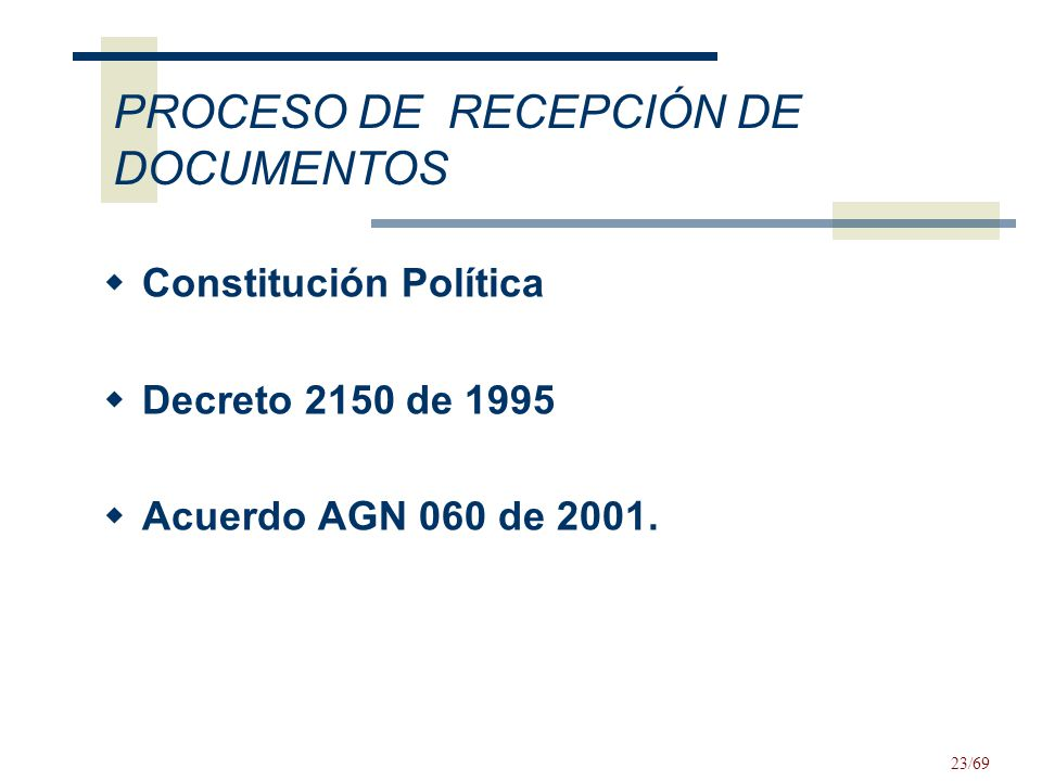 PROCESO DE RECEPCIÓN DE DOCUMENTOS