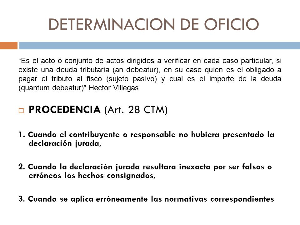 DETERMINACION DE OFICIO