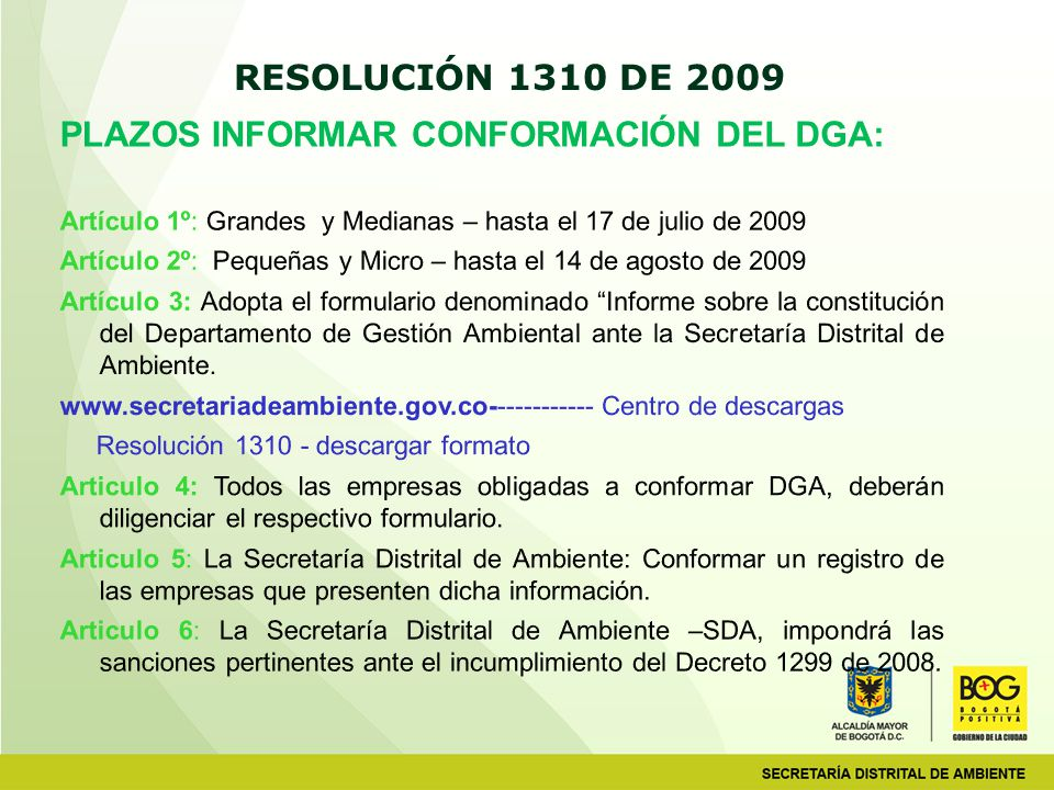 PLAZOS INFORMAR CONFORMACIÓN DEL DGA: