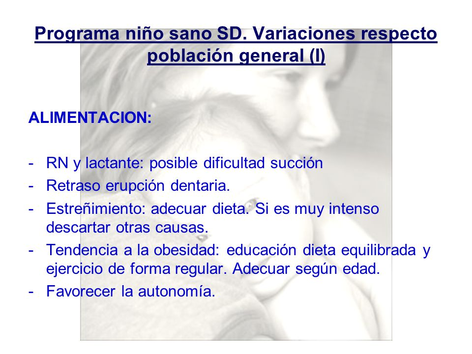 Programa niño sano SD. Variaciones respecto población general (I)